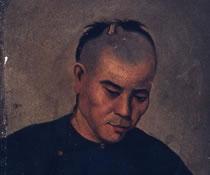 Image of Lam Qua.
