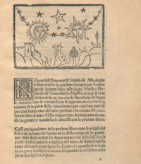 狼在月亮从伯纳特德Granollach的Lunarium狂吼:AB ANNO 1491广告每年1550